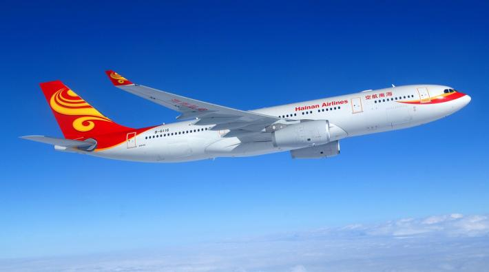 Hainan Airlines Airbus A330