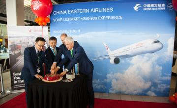 China Eastern taart