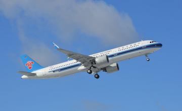 China Southern A321neo